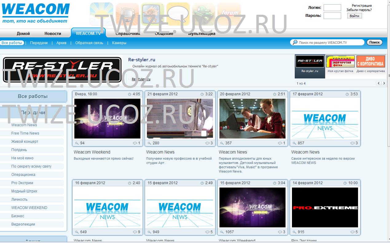 Шаблон мониторинга игровых серверов для ucoz